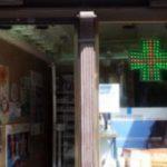 farmacia-ignacio-castro-sierra-toledo-toledo